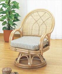 【送料無料】(回転座椅子ハイタイプS-366)ナチュラル籐籐家具座椅子椅子イス回転式和風リビングルーム籐(ラタン)製輸入品完成品【smtbーMS】