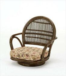 【送料無料】(回転座椅子ロータイプS-881B)ブラウン籐籐家具座椅子椅子イス回転式和風リビングルーム籐(ラタン)製輸入品完成品【smtbーMS】