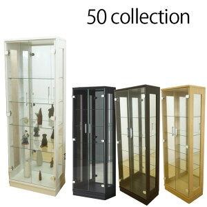 【送料無料】 50コレクションボード ホワイト シンプルでコンパクト スリムタイプ 小スペースでもOK 背面ミラー付き 飾り棚 コレクションケース スリムコレクション【smtb-MS】