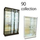 【送料無料】【開梱・設置サービス付き】90コレクションボード2色対応LEDライト付きバージョン背面ミラー付きフォース2飾り棚コレクションケースガラスケース【smtb-MS】
