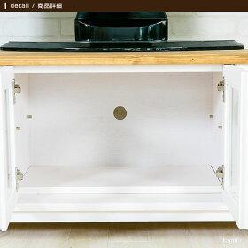 ミディmidiテレビボード