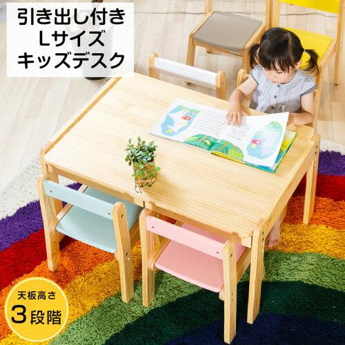 子ども用 机 デスク テーブル 学習机 学習デスク 子供用 ...