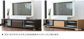 テレビボードテレビ台ローボードtvボードtv台160cmナチュラルブラウン完成品日本製60インチ60型52型46型北欧おしゃれ引き出し引き戸ガラス製leekリークインテリア・寝具・収納収納家具テレビ台木製家具