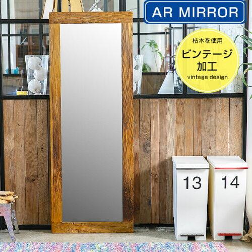 アンティーク ミラー 鏡 ビンテージ スタンドミラー 姿見 全身 全身鏡 壁掛け アンテ...