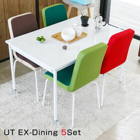 ダイニングテーブルセットダイニングテーブル3点3点セット伸縮エクステンションテーブル伸長式ダイニングテーブル折りたたみダイニングチェア2脚インテリア・寝具・収納テーブルダイニングテーブル木製家具