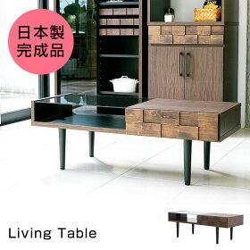 リビングテーブルガラス製ガラスリビングテーブルセンターテーブルローテーブルテーブル机木製日本製完成品国産110cm110引出し引き出し高級感収納スリム北欧モダンインテリア