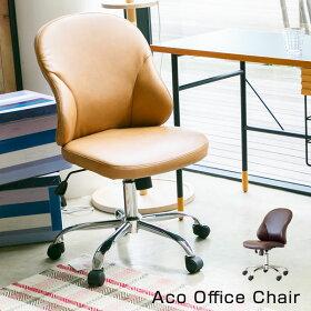 オフィスチェアーロッキングチェアロッキング事務用仕事用作業用チェアチェアー一人がけ一人掛け1人掛け1人イス椅子いすベージュブラウンオフィスチェア高さ調節革レザー金属インテリア