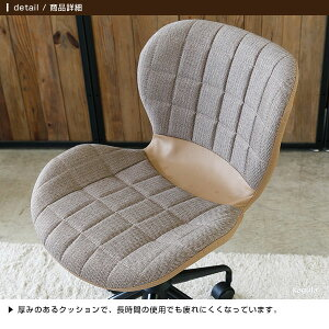在宅 勤務 椅子