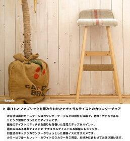 カウンターチェアカウンターチェアーバーチェアバーチェアーバースツールハイスツールハイチェア椅子イスチェアチェアー北欧おしゃれインテリア・寝具・収納イス・チェアカウンターチェア木製背もたれ付