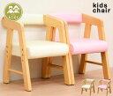 【送料無料】デスクチェア キッズチェア テーブルチェア 肘付き 高さ調節 子供用 子ども用 イス いす 椅子 キッズ 可愛い かわいい ピンク ホワイト 2401