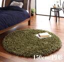 150cm 円形