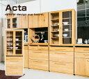 Acta 70食器棚