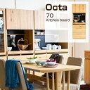 Acta 70キッチンボード
