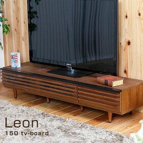 完成品国産日本製ロータイプテレビ台150コンパクトテレビボード木製TV台TVボードテレビラックローボードオシャレAVボード32インチ42インチ50インチ幅150cm無垢材北欧ブラウン東馬