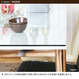 フレスコガラスダイニングテーブル130cm