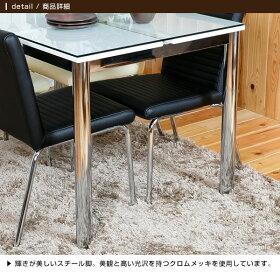 フレスコガラスダイニングテーブル5点セット