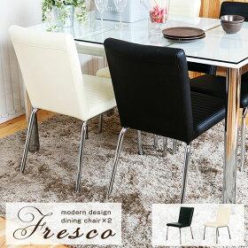 レザーチェアチェアイスいすダイニングチェア椅子単品2脚セットファミリー家族ダイニングキッチン白黒ブラックホワイトスチール金属製インテリア
