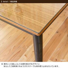 【送料無料】ガラスデザインダイニングテーブルガラスガラス製ダイニングテーブル130食卓机テーブルスチールブラックスチール強化ガラス単品北欧インテリア