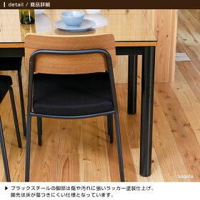 【送料無料】ダイニング3点セットダイニング3点セットガラスデザインダイニングテーブルガラスダイニングテーブル130食卓机テーブルダイニングチェアチェアイスいすセット北欧インテリア