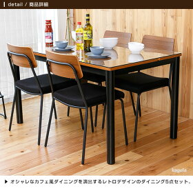 ダイニングテーブル机食卓机テーブル北欧インテリア