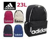 adidasアディダス ジラソーレ3リュックサック デイパック 47442大サイズ 23L