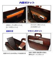 LugardG3シリーズ牛革ダレスバッグA4ファイルサイズ