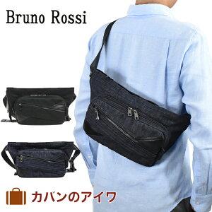 Bruno Rossi ブルーノロッシ プルーフシリーズ ヨコ型 ボディバッグ ボディバック メンズ ショルダー ショルダーバック バッグ バック ブローノロッシ 防水 撥水