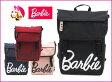 Barbieバービー レベッカ2カブセ型リュックサック