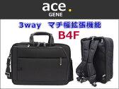 ace.GENEエース ジーンレーベル EVL2.5s3wayビジネスバッグ 2気室 B4サイズ エキスパンダブル