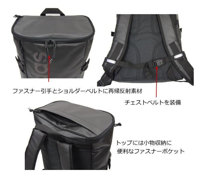 adidas アディダスボックス型リュックサック限定品大サイズ 31L