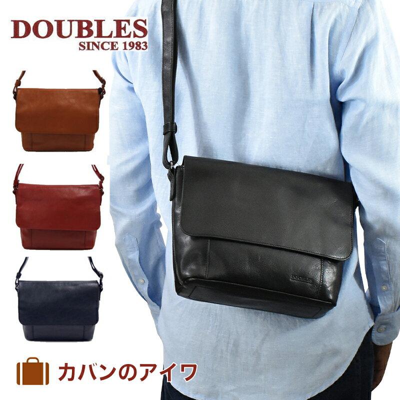 產品詳細資料,|【ポイント最大27倍 | 1/20限定】 DOUBLES ダブルス 本革 かぶせ型 メンズ ショル…