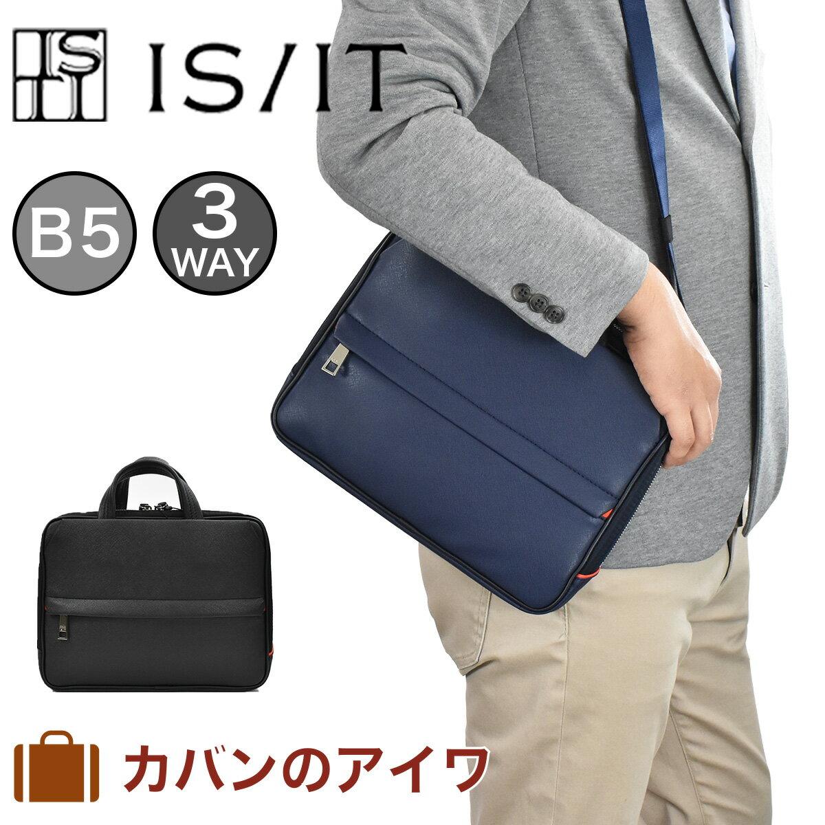 メンズバッグ, ビジネスバッグ・ブリーフケース 1,000OFF42 ISIT ISIT Safir B5 3WAY 937501
