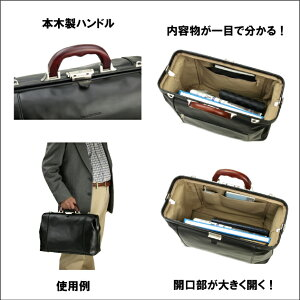 日本製豊岡製鞄ダレスバッグボストンバッグ木手ハンドルメンズA4F42cm【平野鞄】#10406仕様1