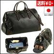 【送料無料】日本製 豊岡製鞄 ボストンバッグ 出張 旅行 ゴルフ メンズ 45cm 旅行かばん 旅行バッグ#10410 あす楽