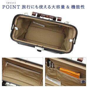 10429/日本製/豊岡製鞄/ダレスボストンバッグ/B5/BRELIOUS/仕様1