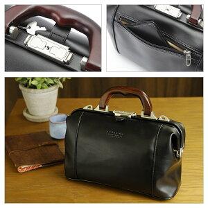 10429/日本製/豊岡製鞄/ダレスボストンバッグ/B5/BRELIOUS/仕様2
