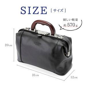 10429/日本製/豊岡製鞄/ダレスボストンバッグ/B5/BRELIOUS/仕様3