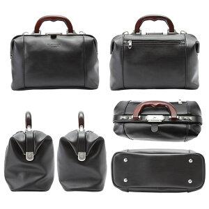 10429/日本製/豊岡製鞄/ダレスボストンバッグ/B5/BRELIOUS/仕様4