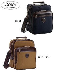 日本製豊岡製鞄ショルダーバッグ帆布コートメンズA5縦型21cmカラー展開