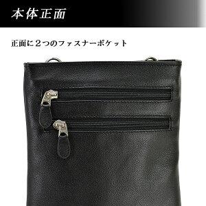 牛革薄マチショルダーバッグ縦型メンズ本革牛革HAMILTON18cm平野鞄#16397仕様1