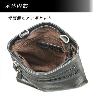 牛革薄マチショルダーバッグ縦型メンズ本革牛革HAMILTON18cm平野鞄#16397仕様2