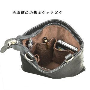 牛革薄マチショルダーバッグ縦型メンズ本革牛革HAMILTON18cm平野鞄#16397仕様3