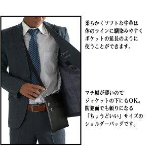 牛革薄マチショルダーバッグ縦型メンズ本革牛革HAMILTON18cm平野鞄#16397着用例