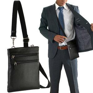 牛革薄マチショルダーバッグ縦型メンズ本革牛革HAMILTON18cm平野鞄#16397