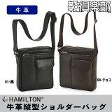 本革縦型ショルダーバッグメンズメンズ牛革HAMILTON20cm平野鞄#16401