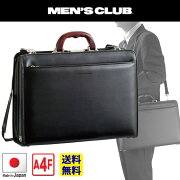 ダレスバッグ【メンズ/木手大割れ/日本、豊岡製/メンズクラブ/42cmA4ファイル対応/ビジネスバック】