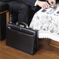 底のファスナーを開けると底幅が6センチ広がる合皮のダレスバッグ