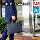 ブリーフケース ビジネスバッグ メンズ A4ファイル 2way 間仕切りつき ショルダーベルト付き 日本製 豊岡製鞄 エクテックス 上品で落ち着きあるメタリック調 #22277 【送料無料】【あす楽】