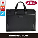 【送料無料】日本製 豊岡製鞄 革付属 ビジネスバッグ メンズ ナイロン ブリーフケース 2室式 B4 A4F 42cm 2way カジュアル 仕分け収納…