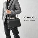ミニダレスバッグ メンズ ダレスバック ビジネスバッグ セカンドバッグ ブリーフケース B5 仕切り付き 日本製 豊岡製鞄 大開き 男性用 通勤用 黒 30cm #22318 【送料無料】【あす楽】